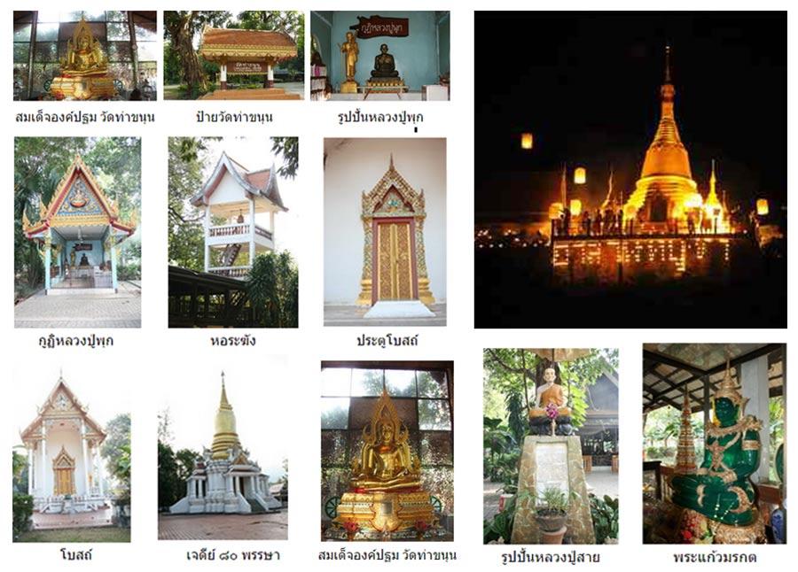 Chaire Bussabok, Princesse Aoraprapanrampai, Wat Tha Kanun, Tong Pha Phum | www.safarine.com